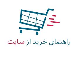 فروشگاه سایت زنبورعسل ایران